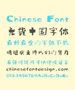 The International Style Art Bold Figure Chinese Font-Simplified Chinese Fonts