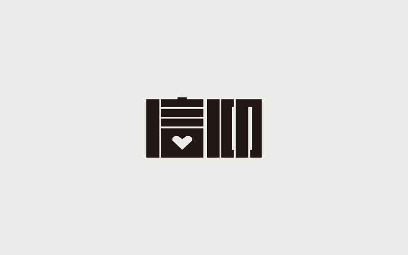 chinesefontdesign.com 2017 01 03 09 43 55 120+ Wonderful idea of the Chinese font logo design #.96