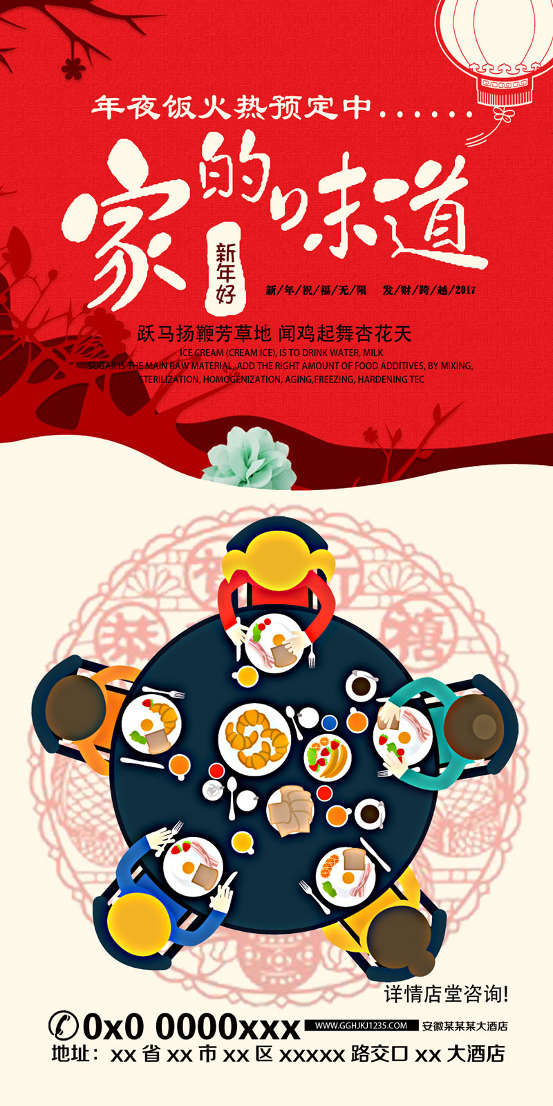 Chinese Restaurant Restaurant Poster Design Psd To Download Free Chinese Font Download