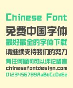 Sharp Prehistoric Power Bold Figure Chinese Font-Simplified Chinese Fonts