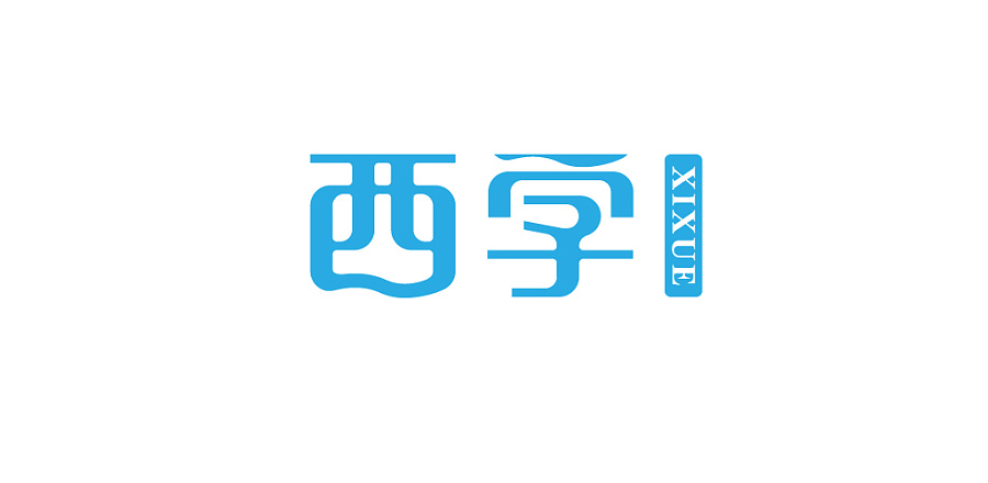 chinesefontdesign.com 2017 01 11 21 27 35 One of the most unexpected Chinese font design scheme