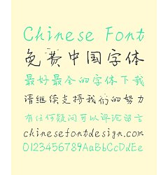 Permalink to XiaoJiang Chen Haw-Haw Handwriting Chinese Font-Simplified Chinese Fonts