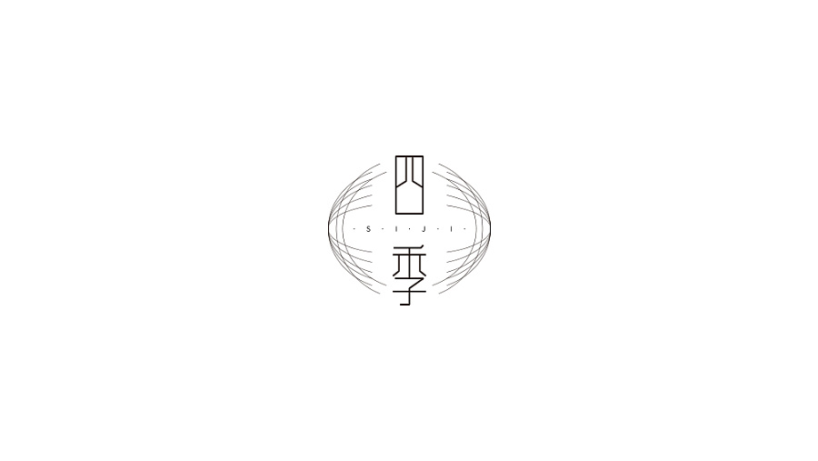 90+ Wonderful idea of the Chinese font logo design #.100