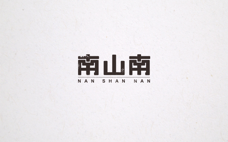 25P Chinese fonts logo design practice on display