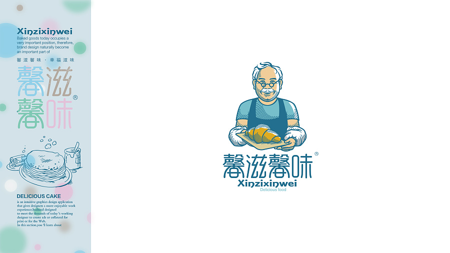 chinesefontdesign.com 2017 01 16 21 50 23 14P Chinese restaurant brand design originality