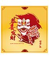 Lion dance graphics EPS Free Download China Illustrations Vectors AI ESP #.4