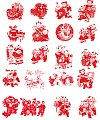 20 The traditional Chinese paper-cut art Happy New Year Baby Illustrations Vectors AI download