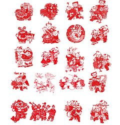 Permalink to 20 The traditional Chinese paper-cut art Happy New Year Baby Illustrations Vectors AI download