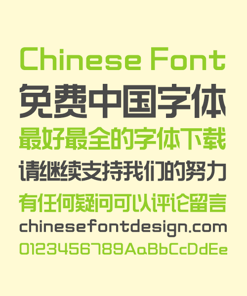 chinesefontdesign.com 2017 01 20 18 04 58 Zao Zi Gong Fang(Font manual mill) Cube Bold Figure Chinese Font  Simplified Chinese Simplified Chinese Font Bold Figure Chinese Font