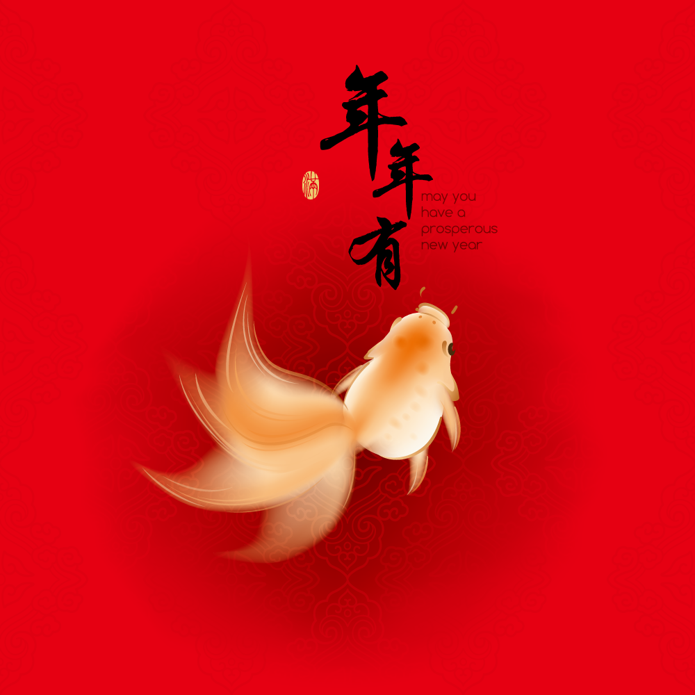 Beautiful modelling of goldfish New Year poster design China Illustrations Vectors AI ESP