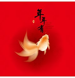 Permalink to Beautiful modelling of goldfish New Year poster design China Illustrations Vectors AI ESP