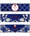 China blue banner design decorative pattern vector material Illustrations Vectors AI ESP