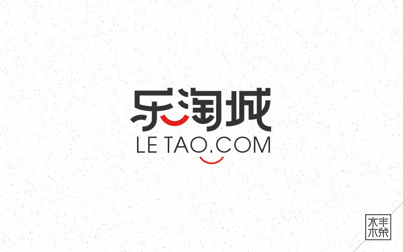55P Wonderful idea of the Chinese font logo design #.101