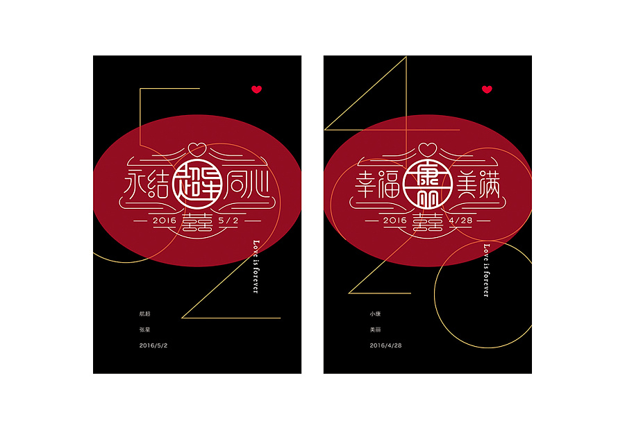 17P The fine Chinese products packaging design