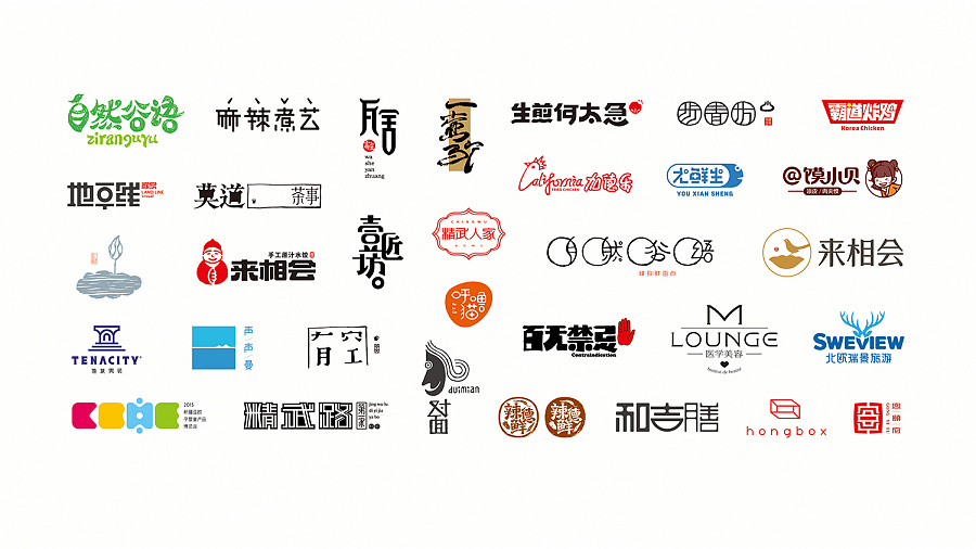 chinesefontdesign.com 2017 01 22 21 27 15 130+ Wonderful idea of the Chinese font logo design #.102