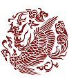 Beautiful Chinese phoenix totem  China Illustrations Vectors AI ESP