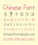 Zao Zi Gong Fang(Font manual mill) Comics Chinese Font -Simplified Chinese Fonts