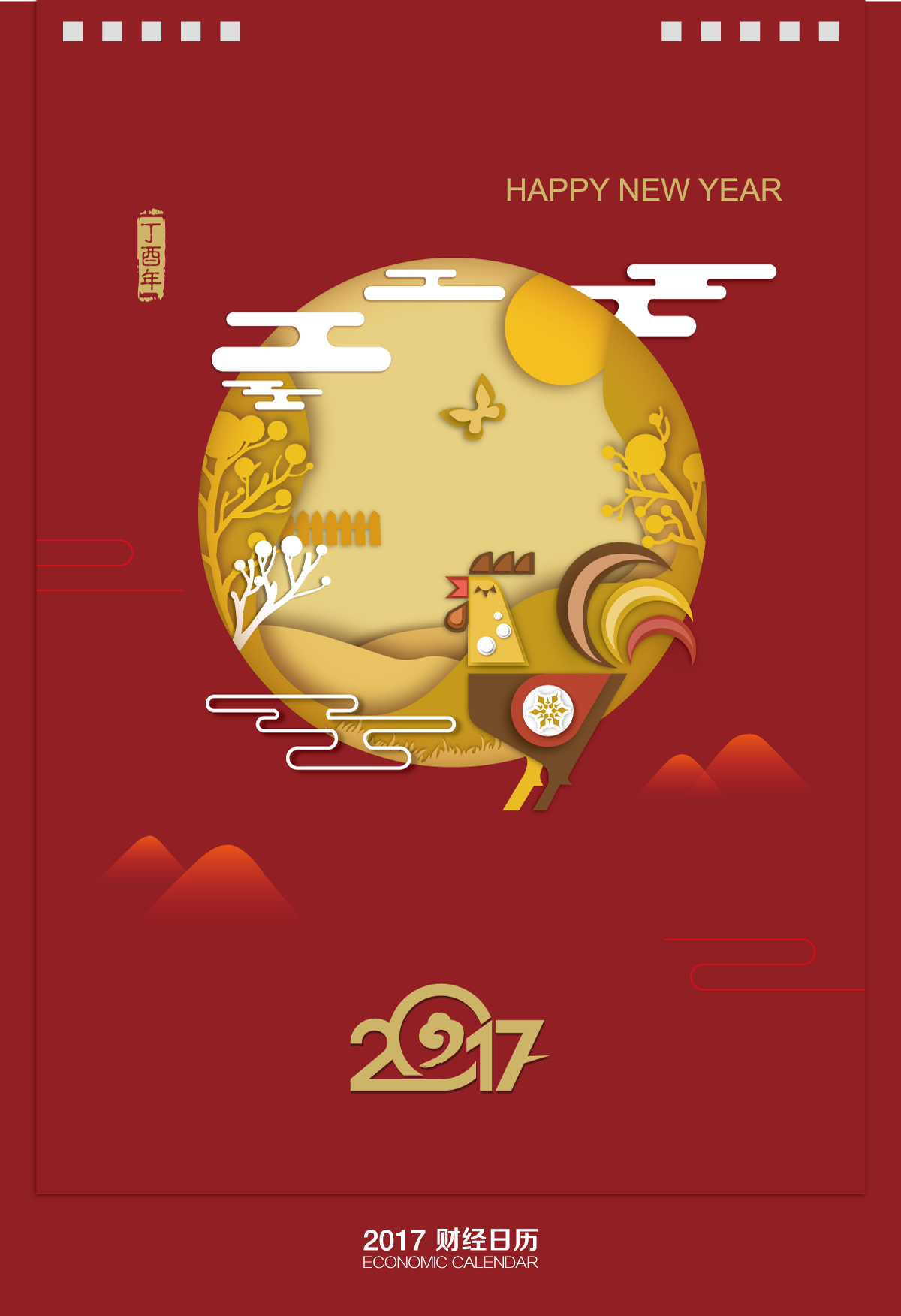 Happy Chinese New Year poster design-China Illustrations Vectors AI ESP