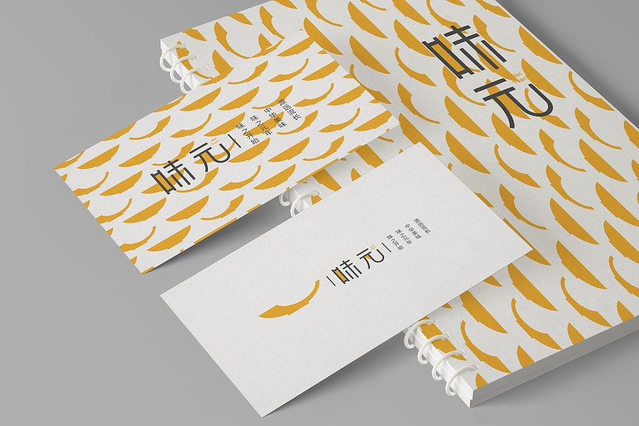 200+ Wonderful idea of the Chinese font logo design #.108
