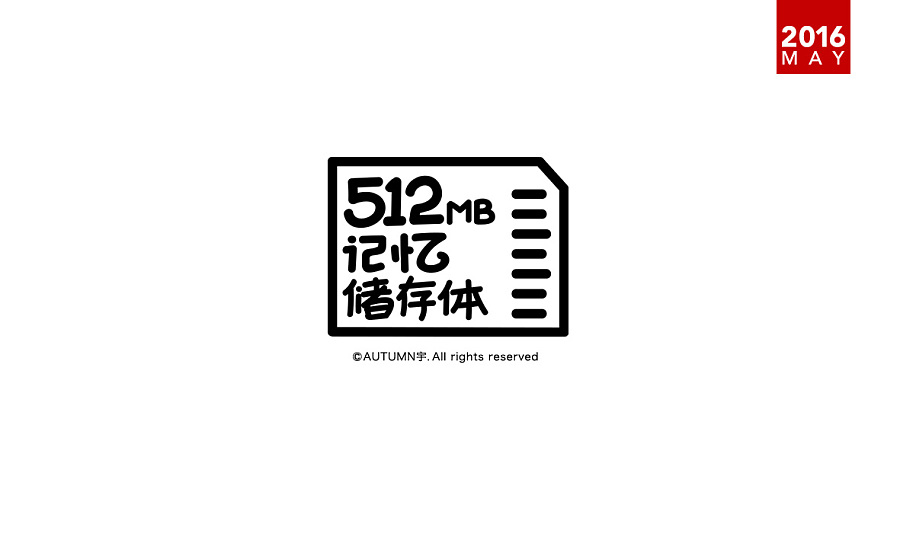70 Wonderful idea of the Chinese font logo design #.109