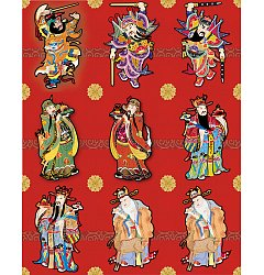 Permalink to The Chinese god of fortune China Illustrations Vectors AI ESP