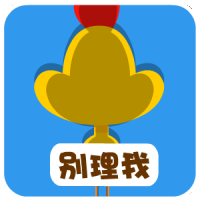 chinesefontdesign.com 2017 01 31 15 35 41 40 Lovely big mouth chicken emoji free download emoticons