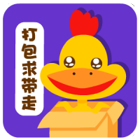chinesefontdesign.com 2017 01 31 15 35 47 1 40 Lovely big mouth chicken emoji free download emoticons