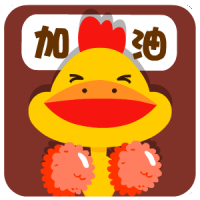 chinesefontdesign.com 2017 01 31 15 35 53 1 40 Lovely big mouth chicken emoji free download emoticons