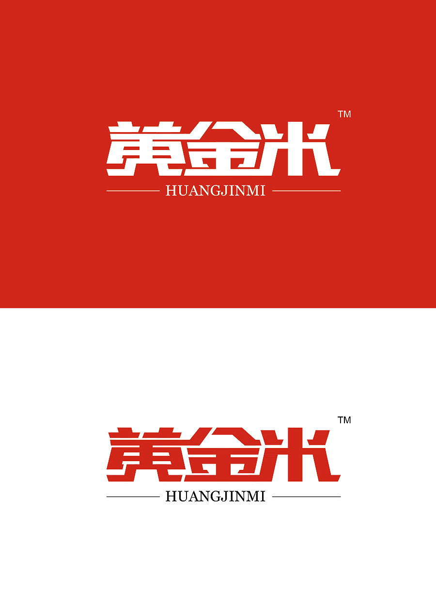 chinesefontdesign.com 2017 01 31 19 16 58 100+ Wonderful idea of the Chinese font logo design #.113