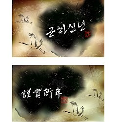 Permalink to The traditional Chinese style poster design material – China Illustrations Vectors AI ESP