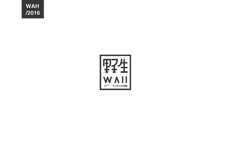 chinesefontdesign.com 2017 02 01 18 21 45 200P+ Wonderful idea of the Chinese font logo design #.116