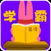 chinesefontdesign.com 2017 02 02 09 22 26 1 100 Lovely pink rabbit emoji free download