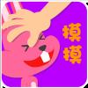 chinesefontdesign.com 2017 02 02 09 22 36 1 100 Lovely pink rabbit emoji free download
