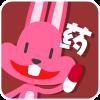 chinesefontdesign.com 2017 02 02 09 22 37 100 Lovely pink rabbit emoji free download