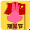 chinesefontdesign.com 2017 02 02 09 22 39 2 100 Lovely pink rabbit emoji free download