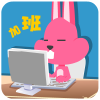 chinesefontdesign.com 2017 02 02 09 22 46 100 Lovely pink rabbit emoji free download