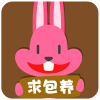 chinesefontdesign.com 2017 02 02 09 23 00 2 100 Lovely pink rabbit emoji free download