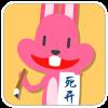 chinesefontdesign.com 2017 02 02 09 23 04 1 100 Lovely pink rabbit emoji free download