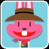 chinesefontdesign.com 2017 02 02 09 23 04 100 Lovely pink rabbit emoji free download