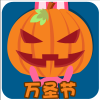 chinesefontdesign.com 2017 02 02 09 23 07 1 100 Lovely pink rabbit emoji free download