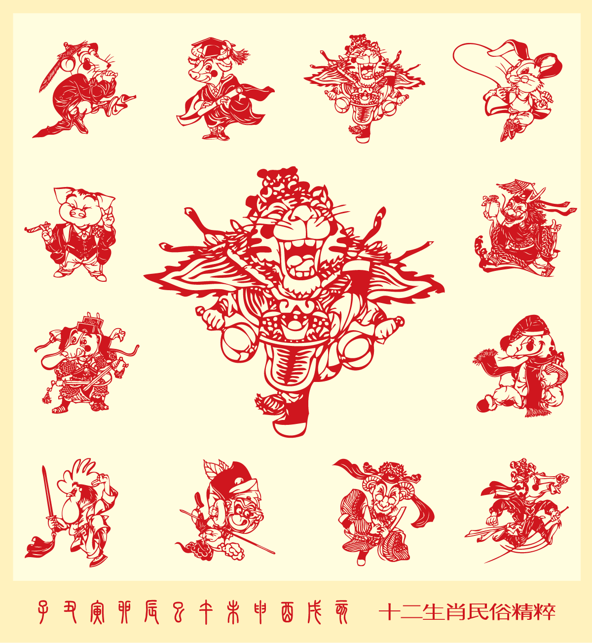 Cute cartoon Chinese zodiac paper-cut art Illustrations Vectors AI Free Download