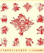 Cute cartoon Chinese zodiac paper-cut art Illustrations Vectors AI Free Download