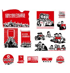 Permalink to labor is the most glorious – Long live chairman MAO, long live the communist party – China Illustrations Vectors AI ESP