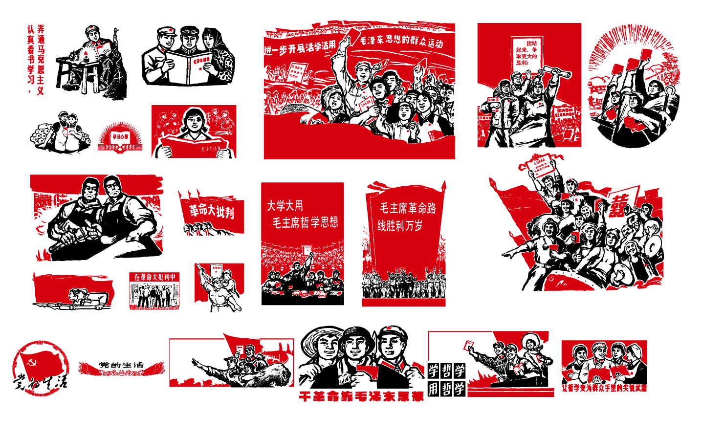 labor is the most glorious - Long live chairman MAO, long live the communist party - China Illustrations Vectors AI ESP