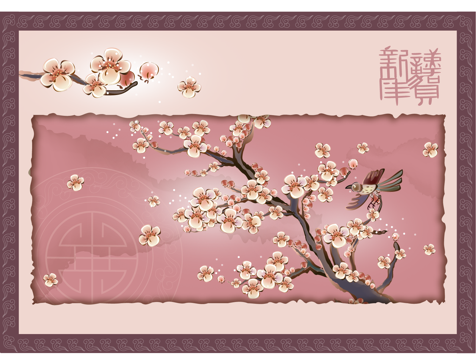 chinesefontdesign.com 2017 02 08 11 01 05 The plum flower background Chinese auspicious painting (Happiness appears in ones face)  Illustrations Vectors AI ESP