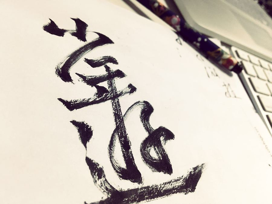 25P+ Super cool handwritten calligraphy - Chinese font style