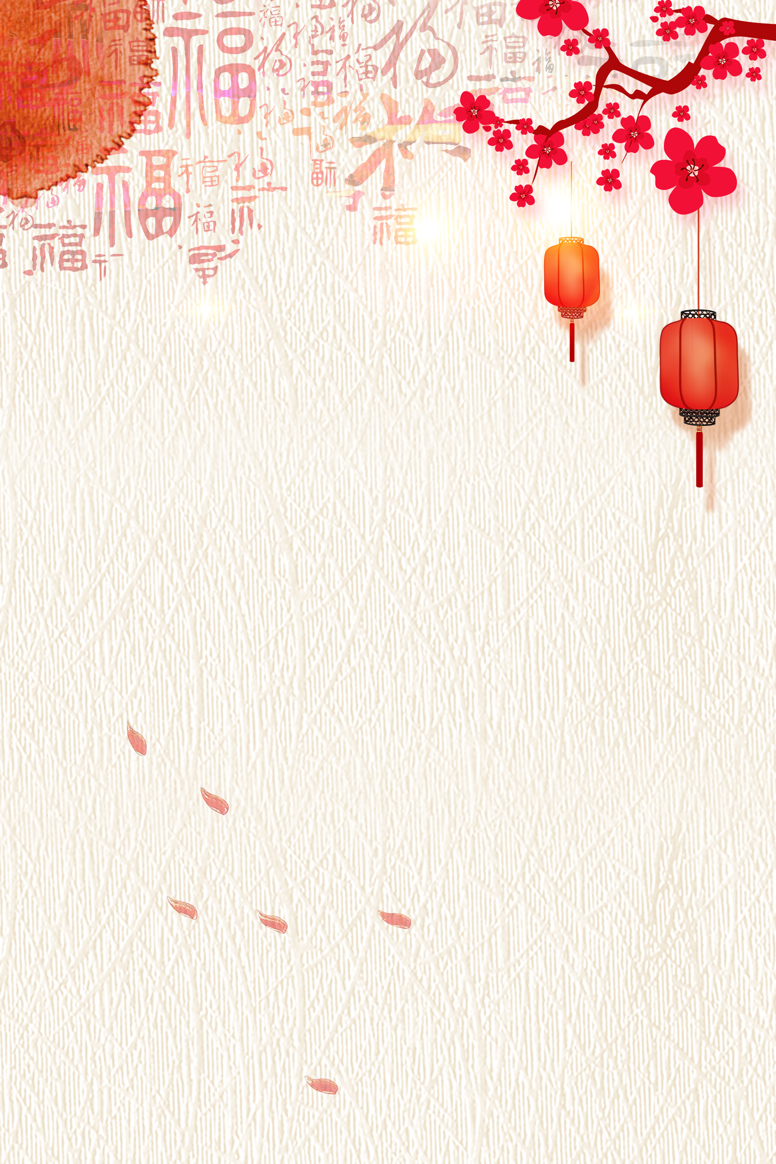 Rough paper texture - Chinese cultural elements background picture poster PSD Free Download