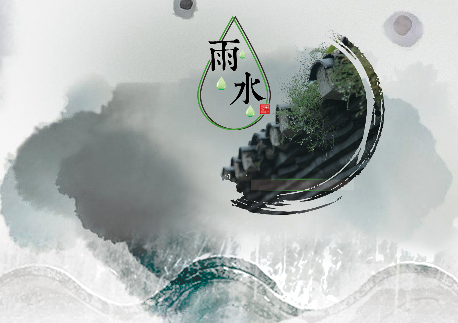 chinesefontdesign.com 2017 02 19 18 50 28 The jiangnan rainy season in China   PSD File Free Download