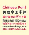 Valentine's day exclusive Typeface Chinese Font -Simplified Chinese Fonts