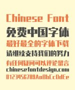 Sharp Workshop Glorious Bold Figure Chinese Font-Simplified Chinese Fonts